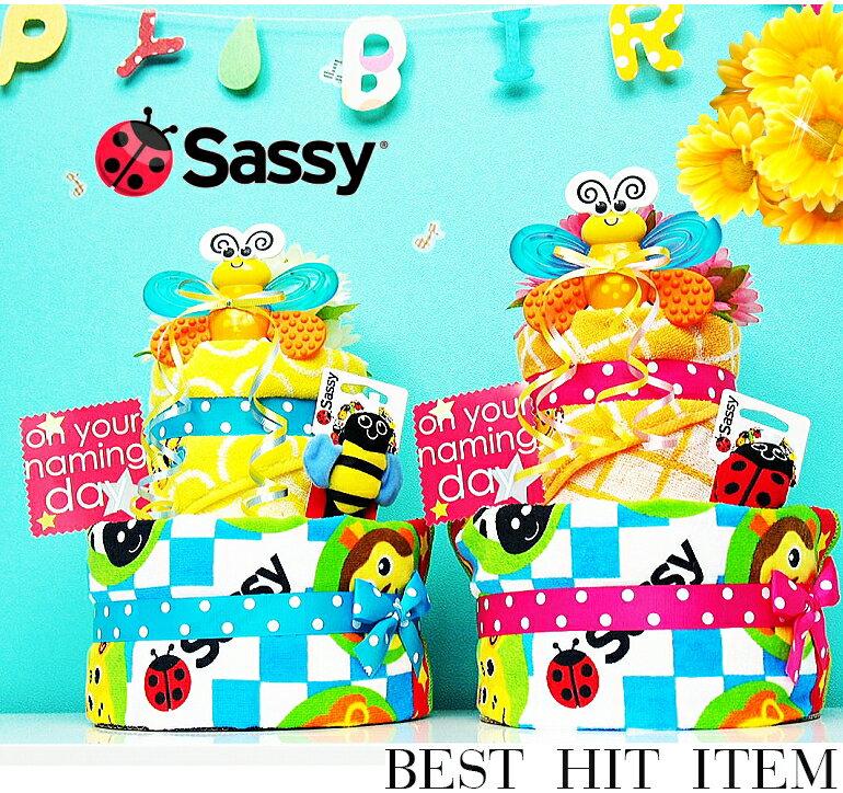 diaper cake halloween halloween product name product name