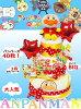 尿布蛋糕!面包超人气球★星期六营业★分娩祝贺♪婴儿礼物、男人的子女的孩子/daipakekipampasu畅销名流御用Sassy sasshidaipakekiserebu 02P01Oct16圣诞节02P03Dec16