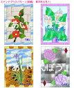 【送料無料】ステンドグラスパターン(型紙)『長方形A(花1)、A3サイズ』 【ステンドグラス工具 ステンドグラス型紙 …