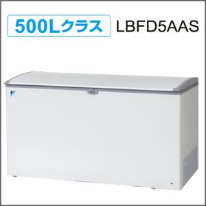 ダイキン ダイキン冷凍ストッカー500Lクラス LBFD5AAS