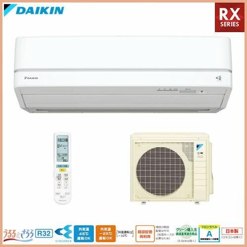 ダイキン エアコンの風があたりにくい快適気流を実現無給水で加湿できる「うるさら7」 S90VTRXP-W 主に29畳用 単相200V