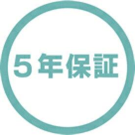 延長保証5年 商品代金10800〜50,000円