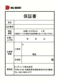 (TE)B11-09【送料無料】SONYソニーNP-FV70純正バッテリーNP-FV50大容量バージョン(NPFV70)デジカメ充電池ハンディカムHANDYCAMレビューを書いてお得をゲット!!(ビッグハート)P23Jan16