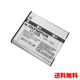 (YP)B19-02 【送料無料】Olympus オリンパス LI-50B 純正 バッテリー 【保証1年間】(LI50B) !!(ビッグハート)P23Jan16