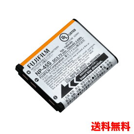 (YP)B19-26 【送料無料】FUJIFILM 富士フィルム NP-45S 純正 バッテリー 【保証1年間】(NP45S) フジフィルム FinePix 充電池 !! (ビッグハート)P23Jan16