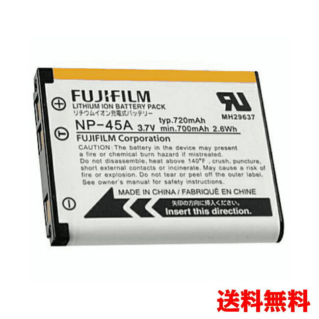 (YP)B19-06 【送料無料】FUJIFILM 富士フィルム NP-45A 純正 バッテリー 【保証1年間】(NP45A) NP-45より最新版 フジフィルム FinePix 充電池 !! (ビッグハート)P23Jan16 デジカメ 純正バッテリー