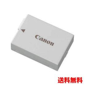 (YP)B12-05 【送料無料】Canon バッテリーパック LP-E8 純正 保証1年間 キヤノン(LPE8) LC-E8 チャージャ専用 !! (ビッグハート)P23Jan16