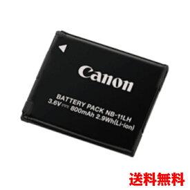 (YP)B12-15【送料無料】Canon キヤノン NB-11LH 純正 バッテリー (NB11LH) CB-2LF専用充電池 XYシリーズ 640、630、140 PowerShotシリーズSX420 IS、A3500 IS、A2600等対応 NB-11L大容量版 !! (ビッグハート)P23Jan16