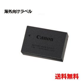 (YP)B12-39 【送料無料】Canon キヤノン LP-E17 純正 バッテリー (LPE17)充電器LC-E17専用 海外向けラベル !!(ビッグハート)P23Jan16
