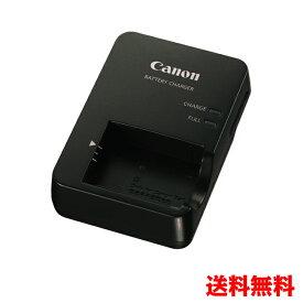 (YP)C12-41 【送料無料】Canon キヤノン CB-2LH 純正 バッテリー チャージャ コンセント直付けタイプ【保証1年間】 NB-13L 純正 バッテリー 専用 ! (ビッグハート)P23Jan16