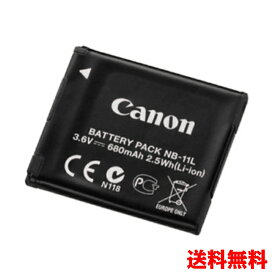 (YP)B12-03 【送料無料】Canon キヤノン NB-11L 純正 バッテリー (NB11L) CB-2LD/CB-2LF専用充電池 XYシリーズ 630、140 PowerShotシリーズA3500 IS、A2600、A4000 IS、A3400 IS等対応!! (ビッグハート)P23Jan16