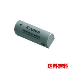 (YP)B12-34 【送料無料】Canon キヤノン NB-9L 純正 バッテリー  (NB9L nb9l) CB-2LB チャージャ専用 !!(ビッグハート)P23Jan16