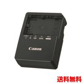 (TE)C12-07 【送料無料】【保証1年間】Canon キヤノン LC-E6 純正 バッテリー チャージャ 直付けコンセントタイプ(LCE6) キャノンバッテリー LP-E6 / LP-E6N (LPE6/E6N) 充電器 ! (ビッグハート)P23Jan16