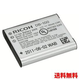 (YP)B19-16 【送料無料】RICOH リコー DB-100 純正 バッテリー 【保証1年間】(DB100) CX5 CX4 CX3 PX充電池 !! (ビッグハート)P23Jan16