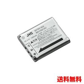 (YP)B19-39 【送料無料】Jvc BN-VG212/BN-VG212U 純正 バッテリー  (VG212/VG212U/bnvg212/vg212u) !!(ビッグハート)P23Jan16