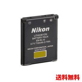 (YP)B13-01 【送料無料】Nikon ニコン EN-EL10 純正 バッテリー 【保証1年間】(ENEL10) COOLPIX(クールピクス) 充電池!!(ビッグハート)P23Jan16