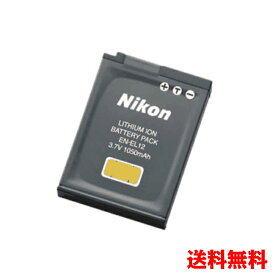 (YP)B13-02 【送料無料】Nikon ニコン EN-EL12 純正 バッテリー 【保証1年間】(ENEL12)COOLPIX S800c S6300 S9300 S1200pj 充電池 !! (ビッグハート)P23Jan16 純正バッテリー