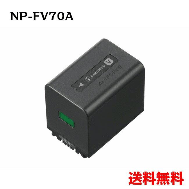(TKH)B11-34 【送料無料】SONY ソニー NP-FV70A 純正 バッテリー (NPFV70A) デジカメ 充電池 ハンディカム HANDYCAM !!(ビッグハート)P23Jan16 純正バッテリー デジタルカメラ