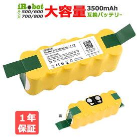 (RT)102-01 【送料無料】ルンバ バッテリー 互換14.4V 3500mAh 大容量 irobot 掃除機 500・600・700・800・900 等 ニッケル水素電池 ルンババッテリー 交換用(ビッグハート)P23Jan16