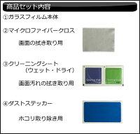 (YP)G15【送料無料】強化ガラスフィルム強化ガラス保護フィルム液晶保護シートGALAXYS6/A8/S7/S8/S8+P23Jan16