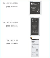 (YP)B29【SAMSUNG互換品】【送料無料】GALAXYS3/S4/Note3/S5/S6/Noteedge交換用バッテリー電池パックサムスンギャラクシーgalaxys3/s4/note3/s5/s6/noteedge(ビッグハート)P23Jan16