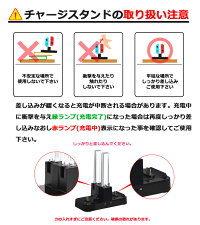 (TEG250)209-06【送料無料】任天堂SwitchJoy-Con用チャージスタンド4台同時充電LED充電ランプ充電ホルダーチャージャージョイコンP23Jan16