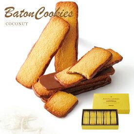 ロイズ バトンクッキー ココナッツ 25枚入り