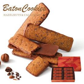 ロイズ バトンクッキー ヘーゼルカカオ 40枚入り スイーツ お菓子 チョコレート お土産 北海道 ギフト プレゼント ROYCE