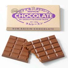 ロイズ板チョコレートラムレーズンスイーツお菓子お土産北海道お取り寄せギフトプレゼントプチギフトROYCE