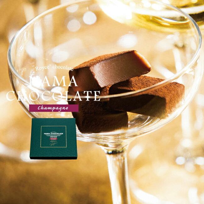 ロイズ 生チョコレート シャンパン (ピエールミニョン) スイーツ お菓子 北海道 お土産 お取り寄せ ギフト プレゼント ROYCE