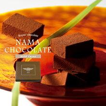 ロイズ生チョコレートマイルドカカオスイーツお菓子ギフトお土産北海道お取り寄せお祝いROYCE