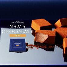 ロイズ生チョコレートオーレスイーツお菓子ギフトお土産北海道お取り寄せお祝いROYCE