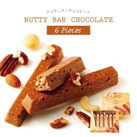ロイズ ナッティバーチョコレート 6本入りスイーツ お菓子 ギフト かわいい お土産 北海道 お取り寄せ お祝い ROYCE