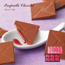 ロイズ プラフィーユショコラ ベリーキューブ 30枚入り スイーツ お菓子 板チョコレート ギフト かわいい お土産 北海道 お取り寄せ お祝い ROYCE 個包装 小分け 配る バレンタイン プチギフト