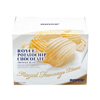 ロイズポテトチップチョコレートフロマージュブランスイーツお菓子お土産北海道お取り寄せギフトプレゼントプチギフトROYCE