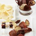 ロイズ ポテトチップチョコレート 3種詰め合せ