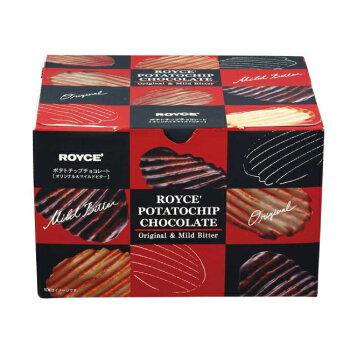 ロイズポテトチップチョコレートマイルドビタースイーツお菓子お土産北海道お取り寄せギフトプレゼントプチギフトROYCE