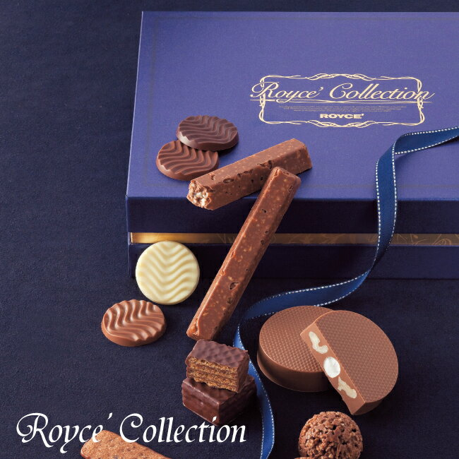 ロイズ コレクション ブルー スイーツ お菓子 チョコレート クッキー 焼き菓子 お土産 北海道 詰め合わせ ギフト お取り寄せ ROYCE