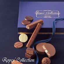 ロイズコレクションブルーチョコレートチョコクッキー焼き菓子スイーツお菓子クリスマスギフトプレゼントお歳暮お土産北海道お取り寄せ詰め合わせROYCE