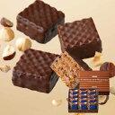 ロイズ チョコレートウエハース ヘーゼルクリーム 12個入り スイーツ お菓子 お土産 北海道 ギフト プレゼント ROYCE