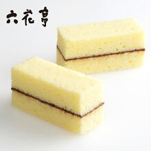 六花亭マルセイバターケーキ10個入りスイーツお菓子北海道お土産お取り寄せギフトプレゼントプチギフト