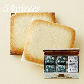 石屋製菓 白い恋人 ホワイト&ブラック 54枚入り 缶タイプ
