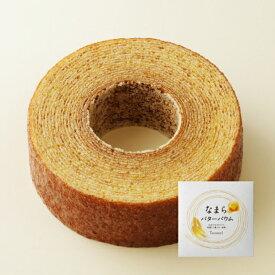 石屋製菓 なまらバターバウム-TSUMUGI-つむぎ スイーツ お菓子 バウムクーヘン ケーキ ギフト お土産 北海道 お取り寄せ お祝い ISHIYA