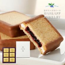 もりもとハスカップジュエリー6個入りチョコレートクッキーケーキスイーツお菓子ギフトかわいいお土産北海道お取り寄せお祝いおみやげベスト10