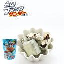 白いブラックサンダー ミニサイズ ビックシェアパック スイーツ チョコレート お菓子 お取り寄せ 北海道 お土産 ギフ…