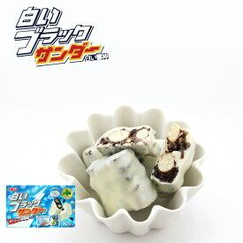 白いブラックサンダー 12個入り スイーツ チョコレート お菓子 お取り寄せ 北海道 お土産 ギフト プレゼント