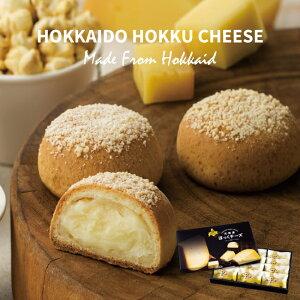 北の窯 北海道 ほっくチーズ 12個入り