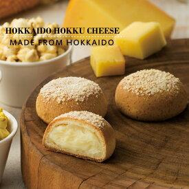 北の窯 北海道 ほっくチーズ 8個入り まんじゅう 餡子 チーズ 和菓子 お菓子 スイーツ お土産 北海道 お取り寄せ