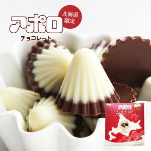 北海道限定 アポロ ホワイトギフト 明治 チョコレート スイーツ お菓子 かわいい ギフト お土産 北海道 クリスマス プチギフト 個包装 配る