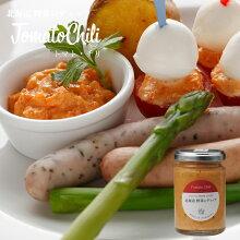北海道野菜のディップトマトチリ120g入りNORTHFARMSTOCKノースファームストック